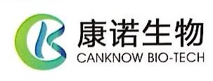 北京康诺生物科技有限公司