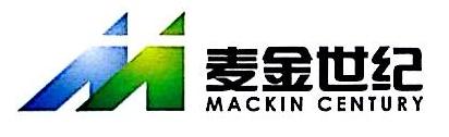 北京麦金世纪科技有限公司