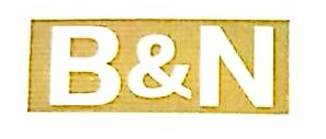[工商信息]嘉兴市隆卓纺织品有限公司的企业信用信息变更如下