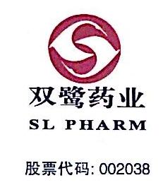 [工商信息]北京双鹭立生医药科技有限公司的企业信用信息变更如下