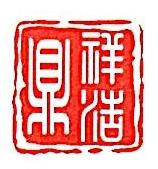 苏州鼎祥浩文化交流有限责任公司