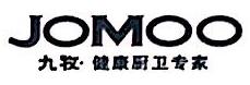 [工商信息]襄阳市牧辉商贸有限公司的企业信用信息变更如下