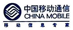 [工商信息]中国移动通信集团黑龙江有限公司牡丹江分公司的企业信用信息变更如下