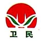 江苏卫民药房连锁有限公司