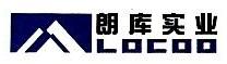 [工商信息]上海朗库实业有限公司的企业信用信息变更如下