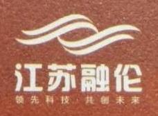 [工商信息]江苏融伦供应链管理有限公司的企业信用信息变更如下