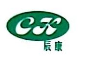 [工商信息]西安辰康医疗器械有限公司的企业信用信息变更如下
