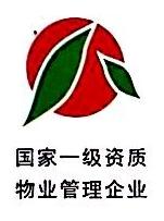 深圳市富通物业管理有限公司