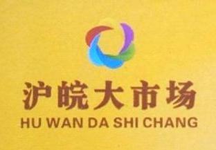 安徽阜阳东方民生置业有限公司