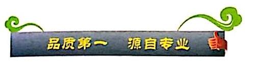 东莞市源业塑胶有限公司
