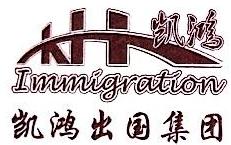 深圳市凯鸿投资咨询有限公司