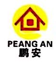 广州市鹏安房地产代理有限公司