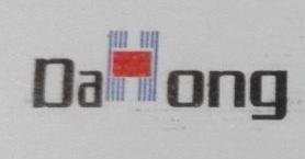 玉环县大宏汽车转向泵零部件有限公司
