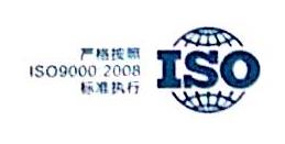 广州松友电子科技有限公司