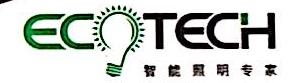 [工商信息]广州市易欣信息技术有限公司的企业信用信息变更如下