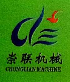 杭州崇联弹簧机械有限公司