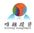 [工商信息]深圳市唯融投资咨询有限公司的企业信用信息变更如下