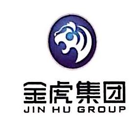 [工商信息]江西金虎保险设备集团有限公司北京分公司的企业信用信息变更如下