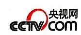 [工商信息]北京中视万豪广告有限公司的企业信用信息变更如下