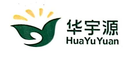 [工商信息]深圳市华宇源农业发展有限公司的企业信用信息变更如下