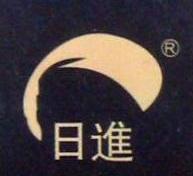 九江市日进酒店用品有限公司