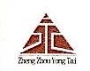 [工商信息]郑州永泰陶粒砂有限公司的企业信用信息变更如下