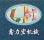深圳市鑫力宏液压机械设备有限公司