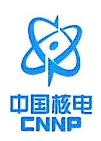 辽宁核电有限公司