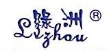 南京唐正磨料磨具有限公司