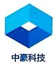 [工商信息]北京中豪科技有限公司的企业信用信息变更如下