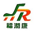 陕西福润康医疗科技有限公司