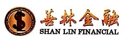 [工商信息]善林(上海)金融信息服务有限公司宁波和邦分公司的企业信用信息变更如下