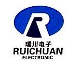 [工商信息]温州瑞川电子有限公司的企业信用信息变更如下