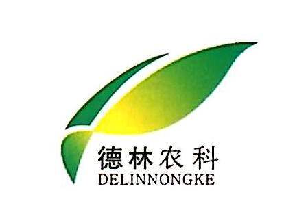 [工商信息]陕西德林农业科技有限公司的企业信用信息变更如下