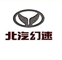 [工商信息]唐山市北郊汽车维修服务有限公司的企业信用信息变更如下