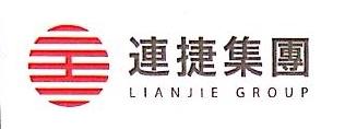 [工商信息]安溪依仁悦泉大酒店有限公司的企业信用信息变更如下