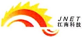 泗阳江南能源科技有限公司