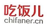 [工商信息]北京饭通天下科技发展有限公司的企业信用信息变更如下