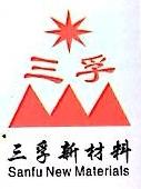 [工商信息]广州三孚新材料科技股份有限公司厦门分公司的企业信用信息变更如下