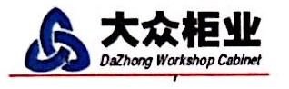 [工商信息]广州市粤德工业设备有限公司的企业信用信息变更如下