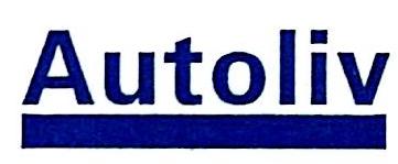 [工商信息]广州奥托立夫汽车安全系统有限公司的企业信用信息变更如下