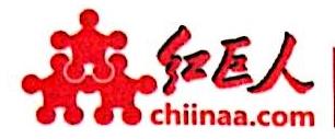 北京红巨人科技有限公司