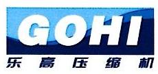 [工商信息]上海乐高压缩机有限公司的企业信用信息变更如下