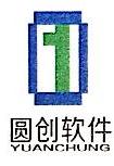北京圆创软件有限公司