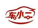 泉州市兴威汽车服务有限公司