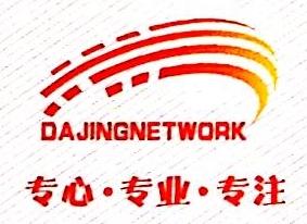 连云港大经网络工程有限公司