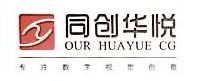 深圳市马华保数字科技有限公司