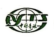北京中青旅投资发展有限公司