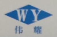 苏州伟耀金属制品有限公司
