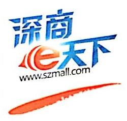[工商信息]深圳报业集团电子商务有限公司的企业信用信息变更如下